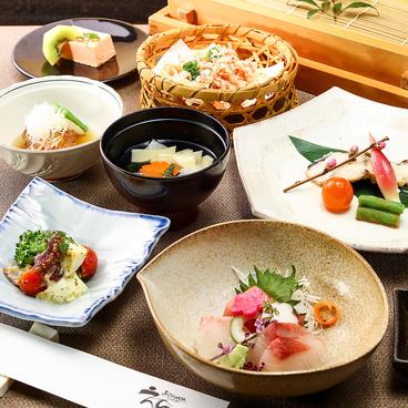 えちご 神楽坂店のおすすめ料理1