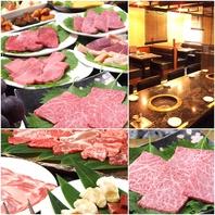 宴会にぴったりな各種食べ放題コース多数ご用意!!
