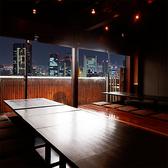 天空階のはなれお座敷個室は最大30名様までご案内可能でご宴会にぴったりのお席です!