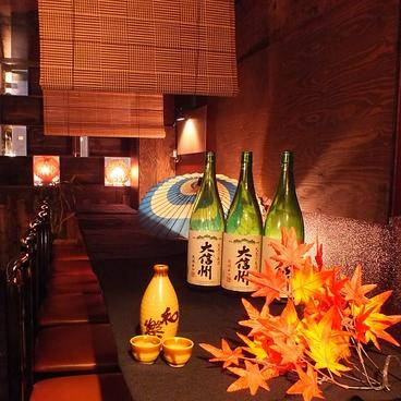 創作和食と信州料理 信州個室居酒屋 kasaya 傘や 長野本店の雰囲気1