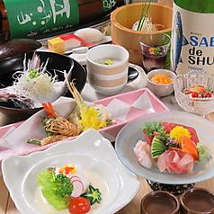 沼津港かねはち 新静岡セノバ店のコース写真