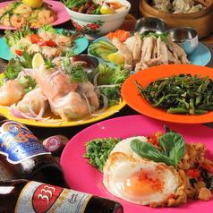 アジア市民会館のおすすめ料理1
