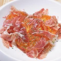 スペイン産生ハムといっしょにトマトステーキ