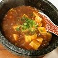 料理メニュー写真マーボー豆腐