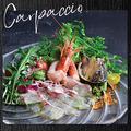 料理メニュー写真季節の魚介のカルパッチョ