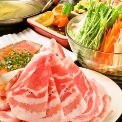 つけしゃぶDINING SATOのおすすめ料理1
