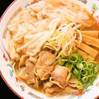 こだわりのスープとお肉を是非ご堪能ください!!