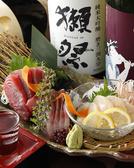 菜なや 東日本橋店のおすすめ料理3