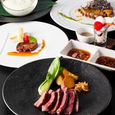 鉄板焼き ビストランテ RYU リュウ 本店のおすすめ料理2