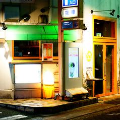 Cafe Orancio カフェ オランチョの雰囲気1