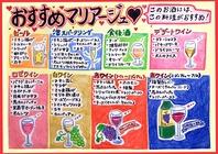 お酒の種類も豊富~ワインは100種類以上!!