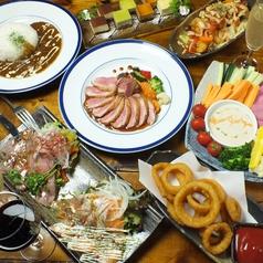 ビストロ アラミン alamin 津田沼のおすすめ料理1