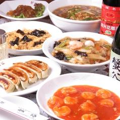 中華料理 蟹谷の写真