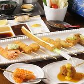 串の坊 渋谷スクランブルスクエア店のおすすめ料理2