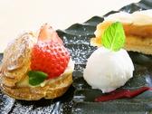 レストラン唐津迎賓館のおすすめ料理3