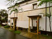 CAFE NINOKURAの詳細