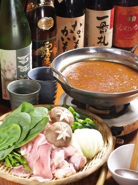 カレー専門店 ナゴミヤのおすすめ料理1