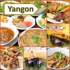 ヤンゴンの写真