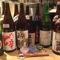 季節限定の日本酒!!