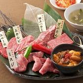 焼肉 福福 京橋店のおすすめ料理3