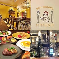 restaurant ninosa ニノサの写真