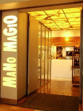 マーノマッジョ MANO MAGIO ゲートシティ大崎店の雰囲気1