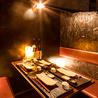 個室居酒屋 魚どり 新宿本店のおすすめポイント1