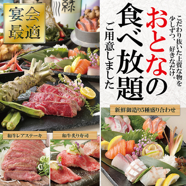 HIBIKI ひびきのおすすめ料理1