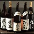 【種類豊富なお酒】ワイン・本格焼酎は300種類以上ご用意。