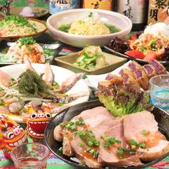 南の島の台所 KAKAKA カカカのおすすめ料理1