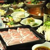 たぬき 六角店のおすすめ料理3