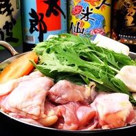 新宿でおすすめ!3時間飲み放題選べるメイン☆鍋/串焼き