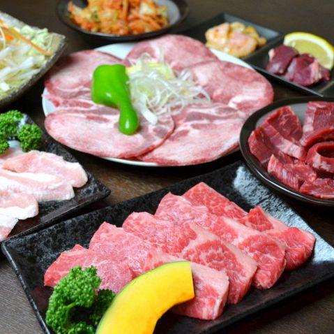 【厳選肉の極上プレミアムコース】120分飲放付コース5500円⇒クーポンで5000円