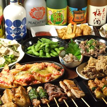 とりのすけ 町田店のおすすめ料理1