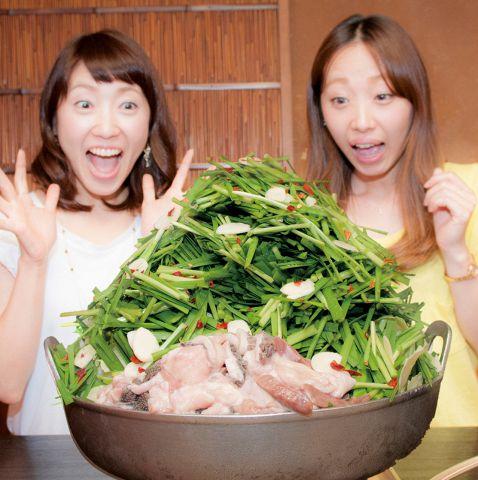 ☆一番人気☆〆のちゃんぽん食べ放題!!もつ鍋満足コース