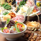 たらふく商店 横浜店 ごはん,レストラン,居酒屋,グルメスポットのグルメ