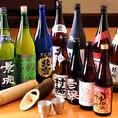 【日本酒も多彩】若旦那別邸のラインナップは通も喜ぶ…。【プレミアムボトル】や【荷札酒シリーズ】のメニュー内容は要チェック!!