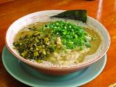 しぇからしか 仁川店のおすすめ料理2