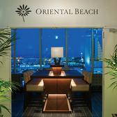 Oriental Beach オリエンタル ビーチ みなとみらいの詳細