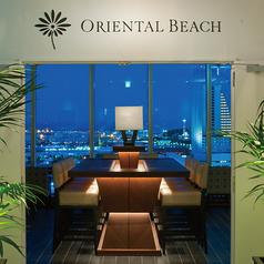 Oriental Beach オリエンタル ビーチ みなとみらいの写真