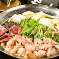 料理メニュー写真【大浦ミート】 和牛ホルモンもつ鍋セット (1セット=お肉1kg:約4~5人前)
