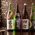 お料理にあう日本酒、地酒をご用意しております。