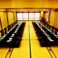 【3階】最大95名までの大宴会可能。