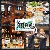 Darts Bar JADE 大阪のグルメ