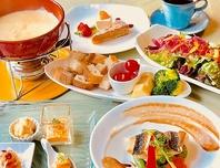 【チーズフォンデュコース】人気です!!