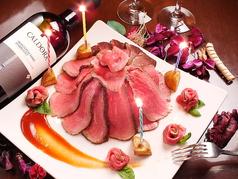 Dining Bar 穴 ANA 船橋店の写真