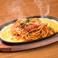 料理メニュー写真鉄板ナポリタン