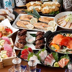 個室和食バル 宮本 日本橋八重洲店のコース写真