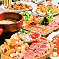 ゴハン GOHAN 町田店のおすすめ料理1