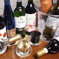 当店のワインは遊び心を取り入れたもっきりスタイルで提供しております♪「もっきり」というのは「盛り切り」に由来し、注ぎ手がどれだけ溢れさせてくれるか、その心意気を図る飲み方です。